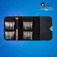 香港赛科 便携钱包式 25件组合电脑/手机批 苹果维修螺丝刀套装