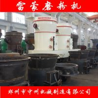 云南红河雷蒙磨粉机价格多少?多少钱?型号4r3216雷蒙磨多少钱?