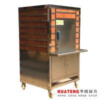 厂家供应小型耐火砖型果木炉设备,果木牛排炉,果木牛扒炉,果木烤炉