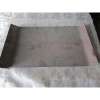 哈尔滨厂家直销批发300mm*4m止水钢板/止水条