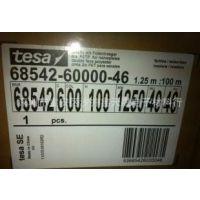TESA7982 德莎4982