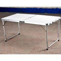 景洪群趣牌折叠桌价格、大理铝合金促销桌哪里有?