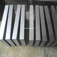 SPM1进口模具钢材,SPM1用途