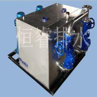 HRWSII/2.C双泵内置无过滤网设计污水提升器 污水提升设备