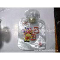 深圳PVC热水袋暖水袋【厂家直销订做】