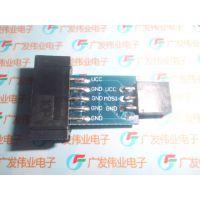 10P转6P 简牛转接板 AVRISP USBASP STK500 10PIN转6PIN 转接板
