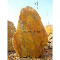 陕西景观石价格 陕西景观石价格批发 陕西景观石多少钱