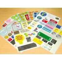 pvc不干胶 标签不干胶 彩色不干胶标签 透明标签不干胶 不干胶贴