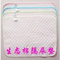 中号儿童生态棉尿垫 70*50 cm 防水舒适婴儿尿垫 三色可挑