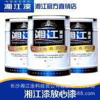 氨基烘干磁漆湖南湘江涂料官方直销特种涂料金属漆