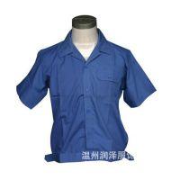 服装厂生产优质优质低价春夏短袖工作服 厂服欢迎定制加工