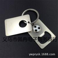 厂家直销圆形足球钥匙扣方形挂件男女士小礼品批发可定制LOGO现货