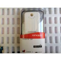 批发正品歌奈A9移动电源 手机通用便携7200毫安充电宝 足量热卖