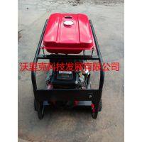 供应天津物业专用下水道高压水疏通机