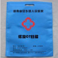 超声波工艺X光片袋制作公司 定做70克CT片袋厂家企业