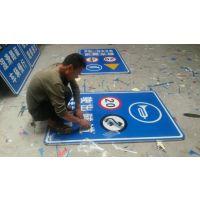 宝鸡交通安全标识警告三角牌道路警示牌反光标牌制作厂明通质量保证