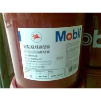 美孚齿轮油MS 460_美孚齿轮油600 XP 320_鑫贝利Mobilgear XMP 100