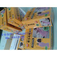 瓦楞盒印刷_包装彩盒印刷_航空环保袋印刷_高档礼品盒印刷上海秦菱包装