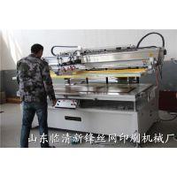 供应精密丝网印刷机 木板丝网印刷机 丝网印设备 精确丝印机