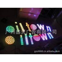 专业生产加工LED外露灯字 冲孔字 全新村质高亮 醒目
