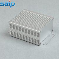 赛普SP-AD-20铝制仪表散热外壳 50*90*100铝型材外壳 机箱外壳