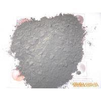 氧化镍粉(可定做镍合金粉)