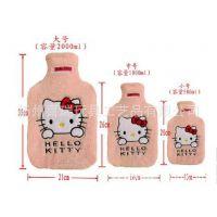 全网!厂家直销价!hello kitty暖水袋凯蒂猫KT热水袋毛绒
