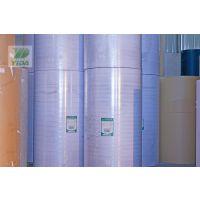 供应50-150g双胶纸(胶版纸)-亿达纸业
