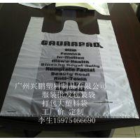 服装批发包装塑料袋 透明马夹袋厂家定制