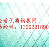 供应苏州专业喷塑钢板网#苏州专业喷塑电焊网求购#苏州专业电焊网规格