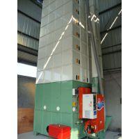 供应太阳牌12吨粮食种子烘干机