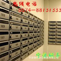 供应信报箱厂家--宁波钢导 款式繁多 质优价廉 可定制400-006-1708