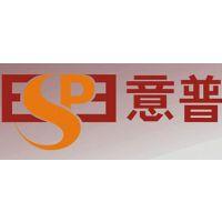 深圳市意普兴科技有限公司