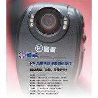 沈阳供应 警翼 K5 执法记录仪