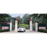 供应禹州新东风保温公司优质外墙瓷砖粘接剂