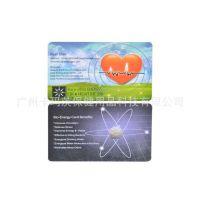 负离子能量卡,离子卡,能量卡,健康保护卡。