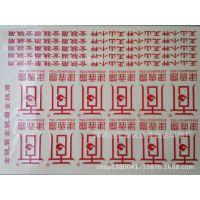 UV转印贴纸,UV立体感压,UV转印贴标