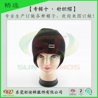 2014年HL11-546韩国秋冬新款保暖护耳毛线帽子 男士黑色针织帽