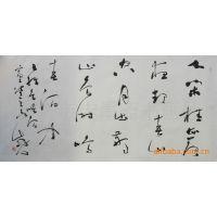 名家书画-中国书协副主席聂成文书法