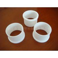 富康氟塑供应超高分子量聚乙烯大 中 小型耐磨衬套
