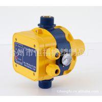 热水器水泵控制器水泵压力开关水泵全自动开关 电子开关