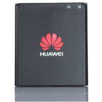 厂家直销阿里巴巴华为原装品质锂电池 各种型号手机电池产品