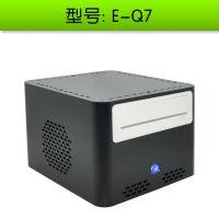 立人ITX机箱E-Q7 铝壳机箱 散热好 量身定制 标准光驱 含7A电源