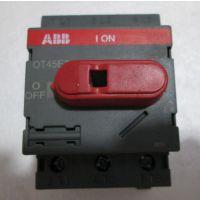 原装ABB 隔离开关负荷开关  OT45E3