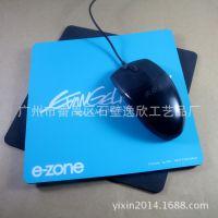 供应eva磨砂鼠标垫 方形18*21cm滑鼠垫 防滑鼠标垫 广告鼠标垫 游戏垫