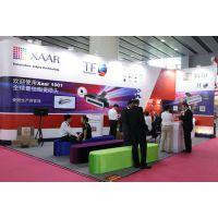 供应2015广州陶瓷工业设备展 开始预定展位