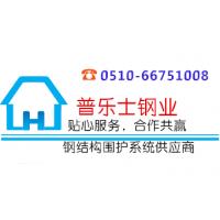 YX30-244-975彩钢板厂家直销价格实惠