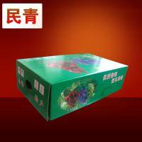 直销供应 上海包装盒 水果纸包装盒 可定制