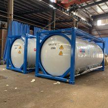 30吨粉粒物料密闭罐式集装箱