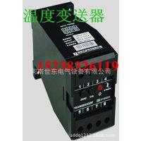 供应温度变送器采用德国进口接线端子 输入输出高度隔离